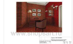 Дизайн проект ювелирного магазина Октябрь Москва Фрунзенская набережная Лист 59