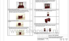 Дизайн проект ювелирного магазина Октябрь Москва Фрунзенская набережная Лист 62
