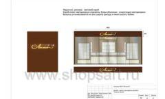 Дизайн проект ювелирного магазина Золотая Лилия Москва торговое оборудование КОРИЧНЕВАЯ КЛАССИКА Лист 19