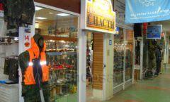 Рыболовный магазин Правильные снасти фото 13