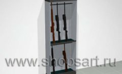 Шкаф для выкладки оружия ОХОТА И РЫБАЛКА
