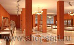 Дизайн интерьера ювелирного магазина Золото Якутии коллекция КОФЕ С МОЛОКОМ Дизайн 8