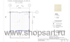 Дизайн-проект магазина детской обуви Пешеходик 10