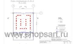 Дизайн-проект магазина детской обуви Пешеходик 12
