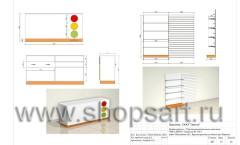 Дизайн-проект магазина детской обуви Пешеходик 14