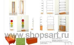 Дизайн-проект магазина детской обуви Пешеходик 15
