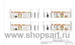 Дизайн-проект магазина детской обуви Пешеходик 17