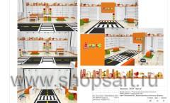 Дизайн-проект магазина детской обуви Пешеходик 18