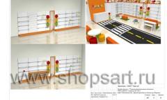 Дизайн-проект магазина детской обуви Пешеходик 21
