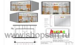 Дизайн-проект магазина детской обуви Пешеходик 24