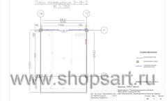 Дизайн-проект магазина детской обуви Пешеходик 4