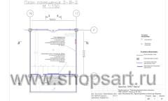 Дизайн-проект магазина детской обуви Пешеходик 5