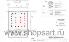 Дизайн-проект магазина детской обуви Пешеходик 8
