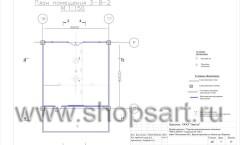 Дизайн-проект магазина детской обуви Пешеходик 9