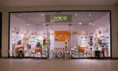 Детский магазин обуви Пешеходик Рига Молл фото 22