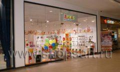 Детский магазин обуви Пешеходик Рига Молл фото 23