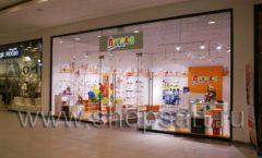 Детский магазин обуви Пешеходик Рига Молл фото 24