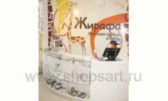Торговое оборудование БЕЛАЯ КЛАССИКА для детского магазина Жирафа Фото 13
