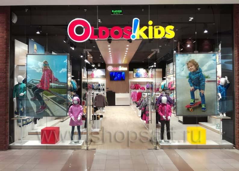 Торговое оборудование для детского магазина OLDOS KIDS Красный Кит РАДУГА Фото