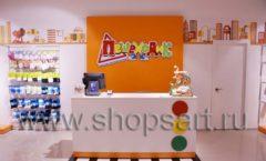 Торговое оборудование КАРАМЕЛЬ для детского магазина обуви Пешеходик Фото 03