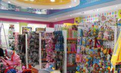 Торговое оборудование РОЗОВАЯ ФАНТАЗИЯ для детского магазина Солнышко Фото 07