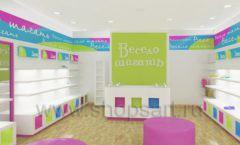 Визуализация детского магазина Весело шагать