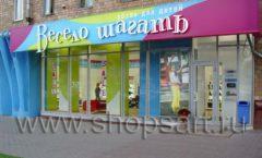 Детский магазин обуви Весело шагать Ленинский фото 29