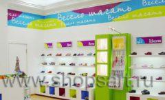 Торговое оборудование КАРАМЕЛЬ для детского магазина обуви Весело шагать Крокус Фото 01