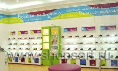 Торговое оборудование КАРАМЕЛЬ для детского магазина обуви Весело шагать Крокус Фото 02