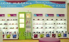 Торговое оборудование КАРАМЕЛЬ для детского магазина обуви Весело шагать Крокус Фото 03