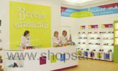 Торговое оборудование КАРАМЕЛЬ для детского магазина обуви Весело шагать Крокус Фото 05