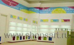 Торговое оборудование КАРАМЕЛЬ для детского магазина обуви Весело шагать Ленинский Фото 05