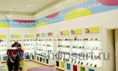 Торговое оборудование КАРАМЕЛЬ для детского магазина обуви Весело шагать Ленинский Фото 19