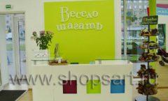 Торговое оборудование КАРАМЕЛЬ для детского магазина обуви Весело шагать Ленинский Фото 24