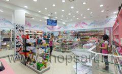 Фотографии магазина косметики Аромат г. Черкесск