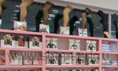 """Фотографии открытого магазина косметики """"Аромат"""" в г. Черкесск на основе коллекции """"РОЗОВАЯ ЛИНИЯ"""""""