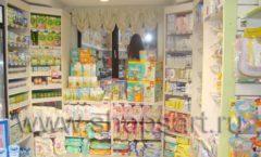 Фотографии открытого детского магазина Малышня г. Москва в мкр. Царицыно на основе коллекции АКВАРЕЛИ 5