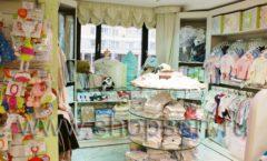 Торговое оборудование АКВАРЕЛИ для детского магазина Малышня Фото 01