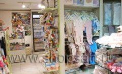 Торговое оборудование АКВАРЕЛИ для детского магазина Малышня Фото 07