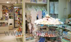 Торговое оборудование АКВАРЕЛИ для детского магазина Малышня Фото 09