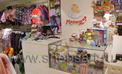 Торговое оборудование АКВАРЕЛИ для детского магазина Малышня Фото 16