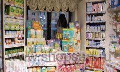Торговое оборудование АКВАРЕЛИ для детского магазина Малышня Фото 43