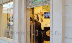 Фото бутика женской одежды Михаль Негрин Крокус Сити Мол Фото 01