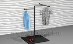 Стойка Г образная двухсторонняя для навески одежды BLACK STAR