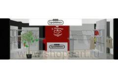 Визуализация детского магазина 3 pommes Сургут 21 ВЕК Картинка 001