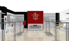 Визуализация детского магазина 3 pommes Сургут 21 ВЕК Картинка 002