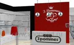 Визуализация детского магазина 3 pommes Сургут 21 ВЕК Картинка 004