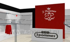 Визуализация детского магазина 3 pommes Сургут 21 ВЕК Картинка 005