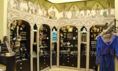 Фото бутика женской одежды Михаль Негрин Крокус Сити Мол