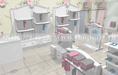 Торговое оборудование для бутиков одежды МОНАЛИЗА